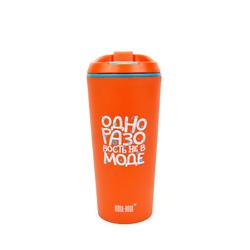 """Термокружка BOOL-BOOL  """"Одноразовость не в моде"""" с клапаном и утеплителем, 350 мл, оранжевая"""