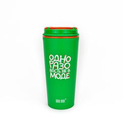 """Термокружка BOOL-BOOL """"Одноразовость не в моде"""", с надежным клапаном и ручкой, зеленая"""
